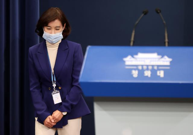"""靑 """"한·미 정상회담 연기설, 사실 아냐…추측 보도 유감"""""""