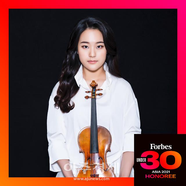 바이올리니스트 임지영, 포브스지 '30세 이하 아시아 리더' 선정