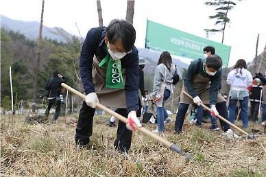 'ESG 경영 실천'…산단공 탄소중립 숲 조성