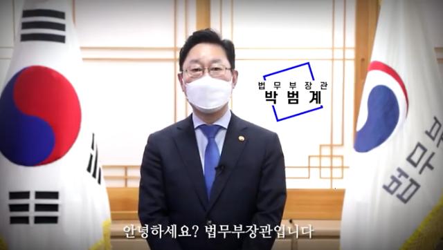 """박범계 """"검찰 제식구 감싸기 반드기 개혁돼야"""""""