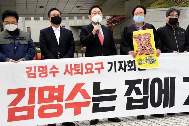 """국민의힘, 김명수 사퇴 '육탄 시위'…金 """"직을 걸 일 아냐"""""""