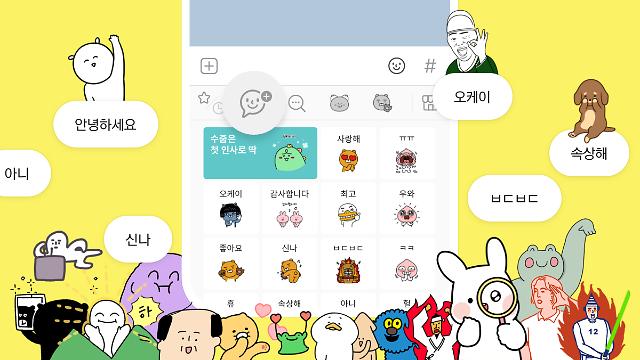 카카오도 인앱결제 강제 여파에 구독 상품 가격↑... 국회 앱마켓 규제법 논의 외면