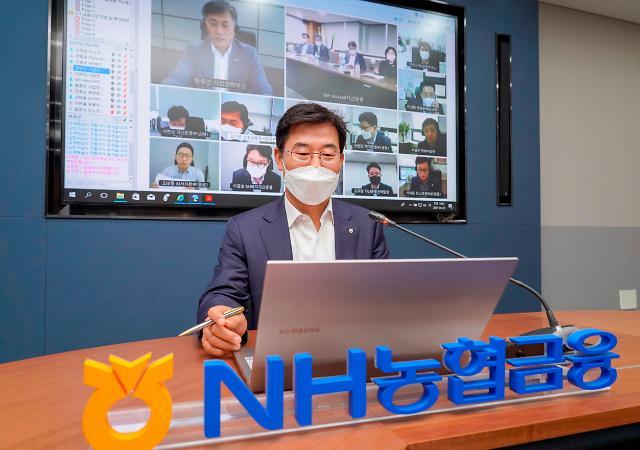 """농협금융, 제2차 자산운용전략회의 개최…""""해외 투자처 발굴하자"""""""