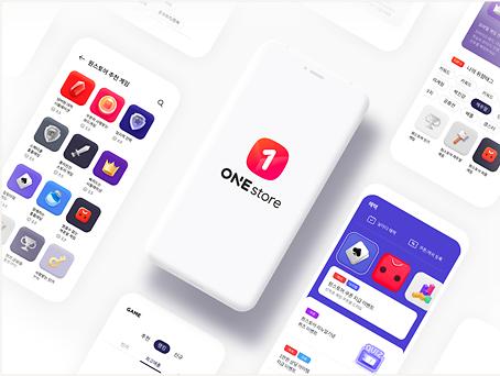 글로벌 기업이 주름잡던 앱마켓 시장… 토종 원스토어 뜨자 지각변동 일어났다