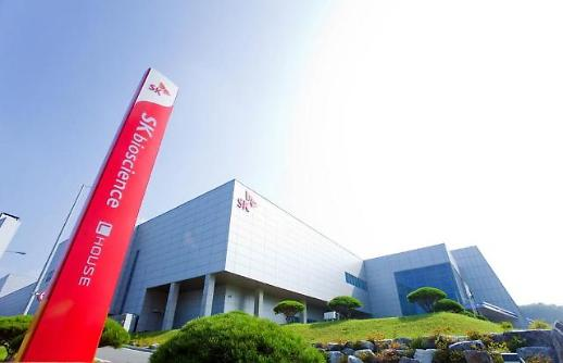 诺瓦瓦克斯CEO将访韩考察SK疫苗生产线