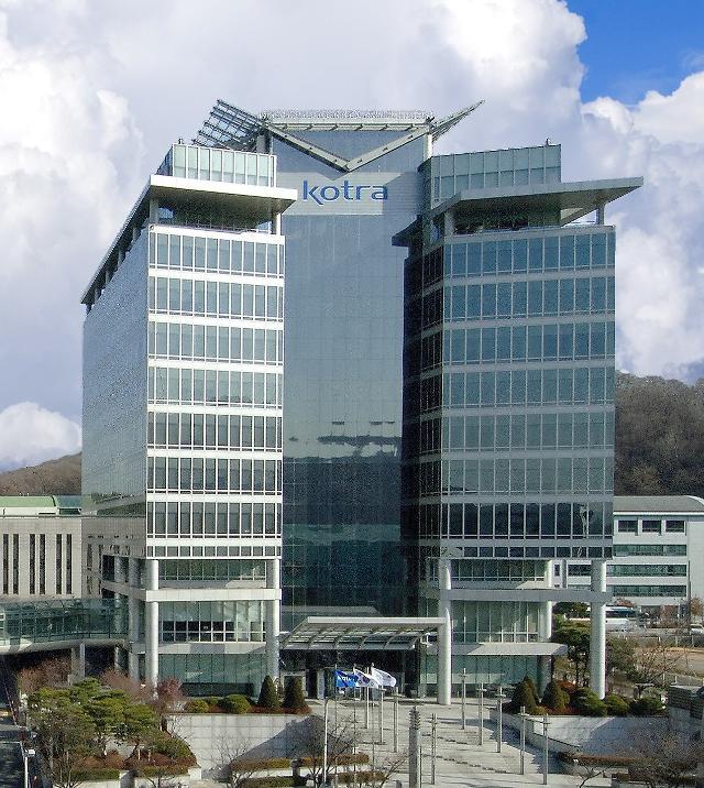 世界知识产权日 韩KOTRA携手京东在华开展打假直播活动