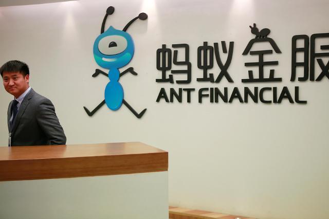 中인민은행, 앤트그룹과 데이터 기술협력...디지털위안화 속도