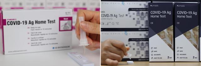 新冠自检试剂盒在韩获批上市 专家担忧检测误差干扰防疫效果