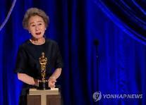 映画「ミナリ」の女優ユン・ヨジョン、韓国人初のオスカー受賞