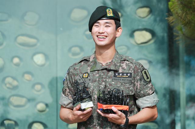 Coupang to create original drama series starring popular actor Kim Soo-hyun