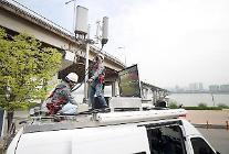 KT・サムスン電子、世界初の国家災難安全通信網の開通…公共業務のデジタル転換