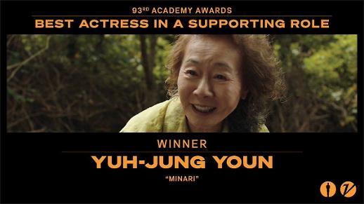 Youn Yuh Jung - Nữ diễn viên 74 tuổi đạt Giải thưởng Nữ diễn viên phụ xuất sắc nhất của Oscar 2021