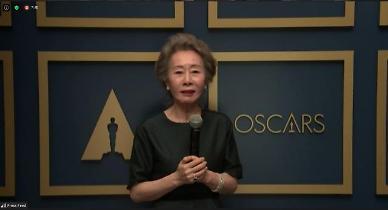 주한 미대사관, 오스카상 윤여정에 한국 배우 최초...큰 축하