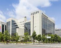 韓国輸出入銀行「第2四半期の輸出167兆ウォンの見通し・・・金融危機以来、最大の増加」幅」