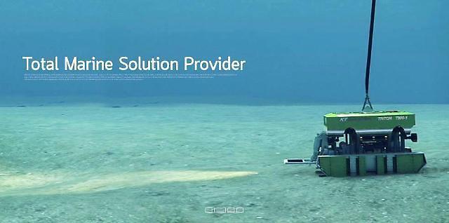 KT서브마린, 67억원 규모 해저케이블 사업 수주 성공