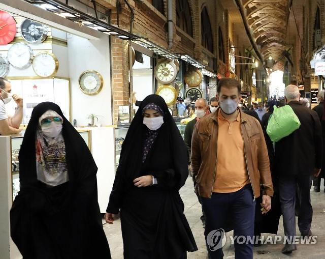 역대 최다 하루 사망자 496명 기록한 이란…누적 사망자도 7만명 훌쩍