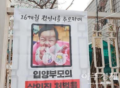 아동학대 초기 대응 빨라진다…검사·국선변호사 참여