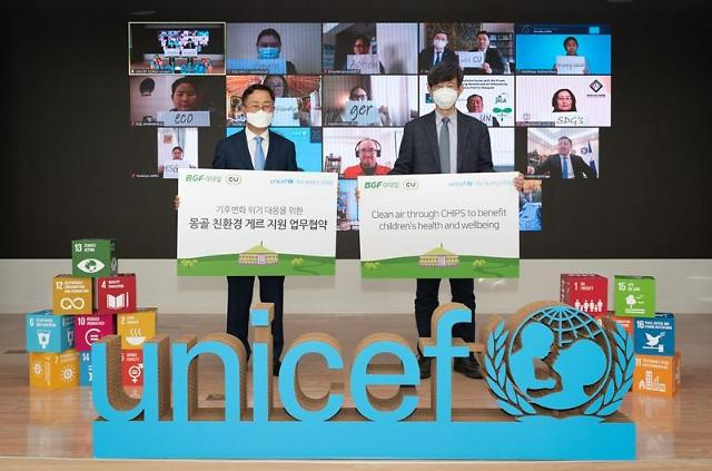 """CU, 몽골에 친환경 '게르' 짓는다···""""3년간 50만 달러 지원"""""""
