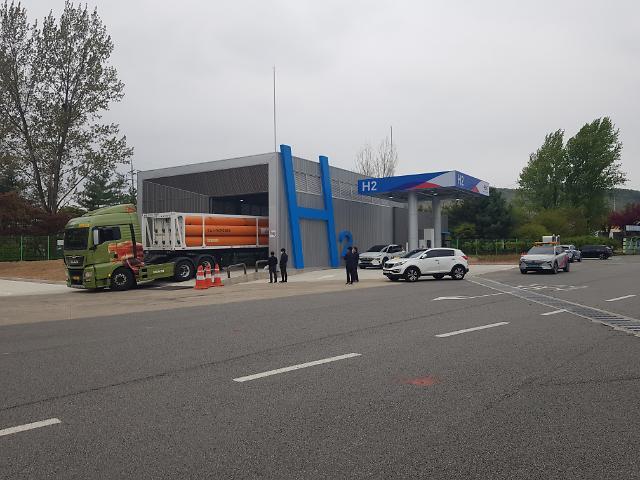 중부고속도로 음성휴게소, 수소충전소 29일부터 개장