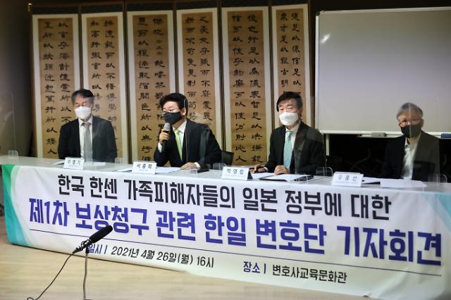 한센병 환자 가족 62명, 일본에 첫 보상 청구