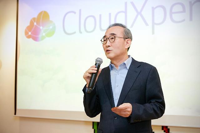 LG CNS, 아마존·MS·구글 클라우드 통합관리…메가존·안랩 협력할 듯