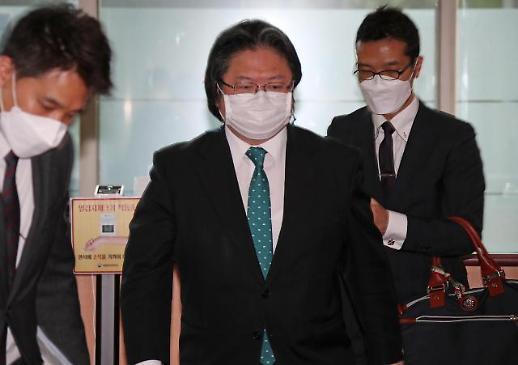 外交部召见日本驻韩公使 抗议外交蓝皮书中有关独岛表述