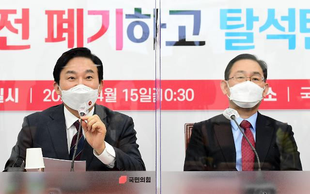 """원희룡 """"김종인, 국힘 돌아가는 모습에 괴로워 해"""""""
