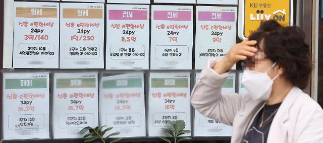 在首尔买房压力有多大 中小型公寓平均交易价580万元