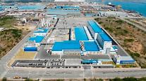 ポスコケミカル、1四半期の営業益343億ウォン…エネルギー素材事業の成果