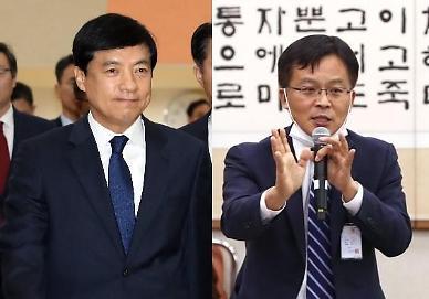 차기 검찰총장 최종 후보군 정해진다…오늘 후보추천위 회의
