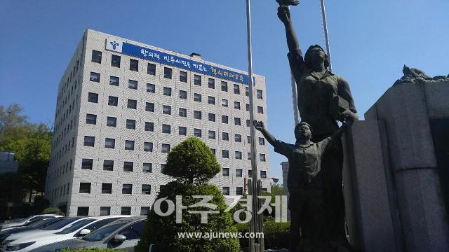 개포도서관 새 건물로 변신…서울시교육청·강남구 맞손