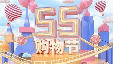 5월은 소비의 달 중국, 소비이벤트 줄줄이...보복소비 기대