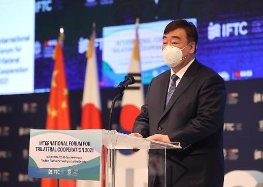 中国驻韩大使邢海明在韩中日三国合作国际论坛发表演讲