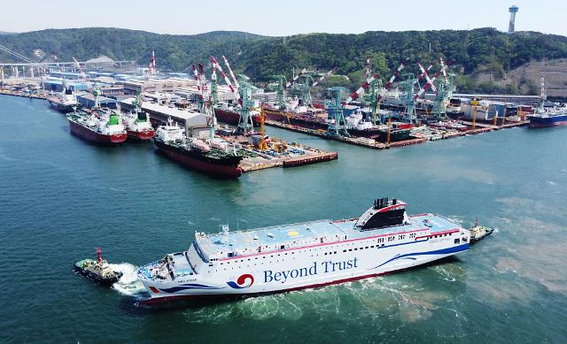 New ferry launched for operation on sea route suspended by 2014 Sewol disaster