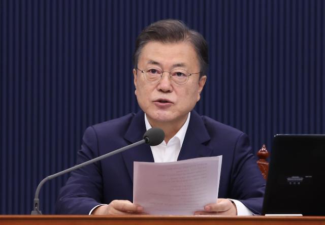 韩2050碳中立委员会将于下月正式成立