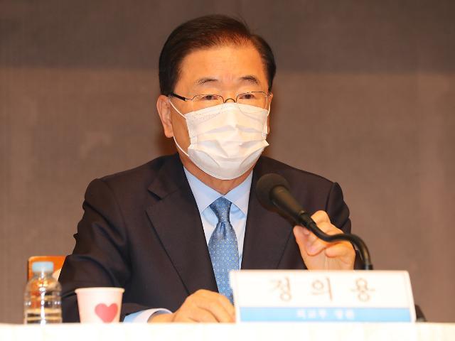 정의용 외교장관, 덴마크에 후쿠시마 원전 오염수 협조 요청