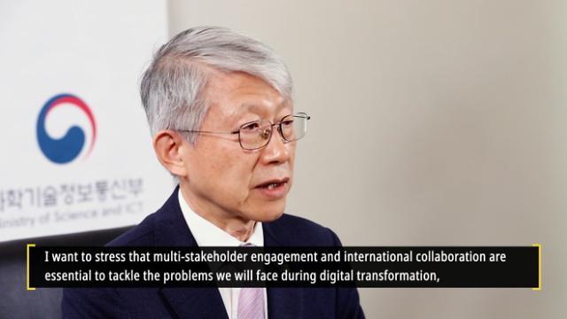 과기정통부, 유엔 고위급 대화에서 디지털뉴딜 정책 소개