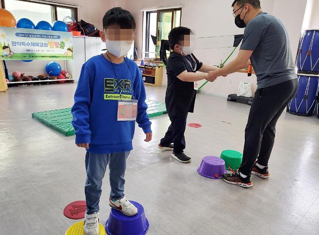 관악구, 발달장애인 자립 교육 프로그램 운영으로 사회적응·자립지원