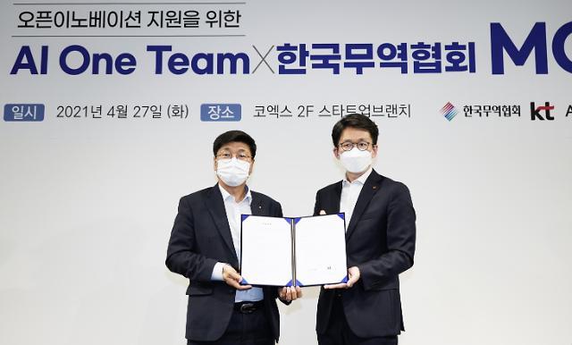 KT AI원팀, 스타트업으로 협력 확대…오픈이노베이션 지원