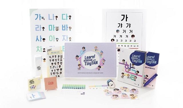 和防弹一起学习韩语!《Learn Korean with TinyTan》教材开启预售