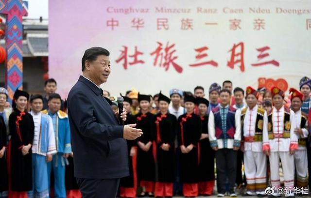 中시진핑 광시行…탈빈곤·탄소중립·고품질발전 강조