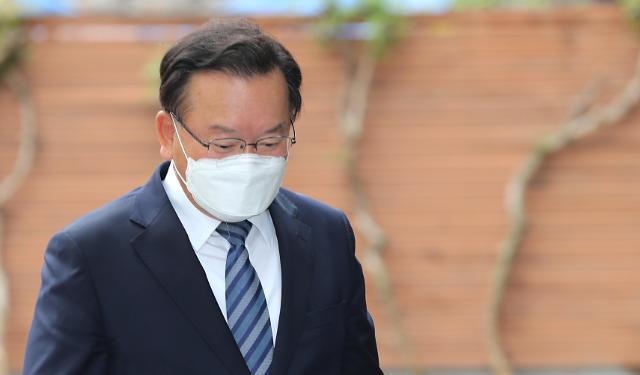 韩总理候选人:政府应保护数字资产善意受害者