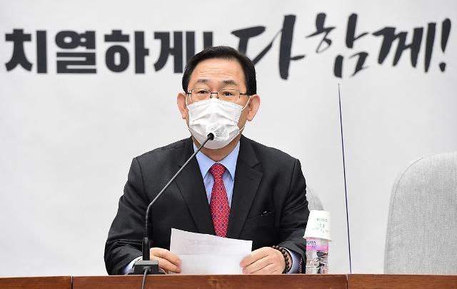 """주호영 """"김종인, 당 변화 노력에 감사…연장선상 보선 승리"""""""