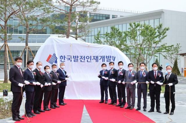 대전시의회 권중순 의장, '한국발전인재개발원 개원식' 참석
