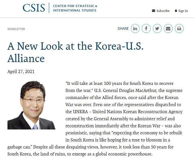 """文복심 양정철 """"美, 북한 비핵화 단계적으로 인내심 가져야"""""""