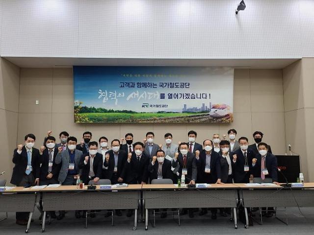 국가철도공단, 기술분야 협력사와 상생협력 간담회 개최