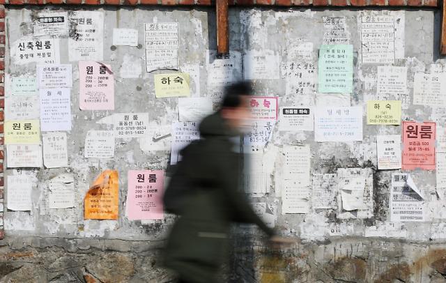 韩新冠疫情长期持续 大学周边个体户定期捐赠力不从心