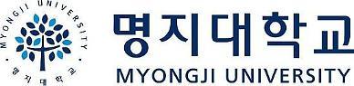 명지대 대학일자리센터, 2021학년도 1학기 '진취로드' 실시