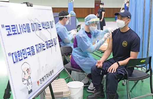 韩政府:新冠疫苗接种者下月可免除居家隔离