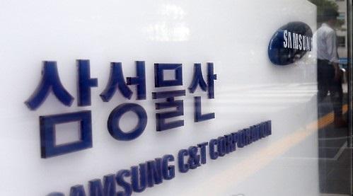 [종합] 삼성물산, 1분기 실적 상사부문 호조...영업이익 106.1% 증가